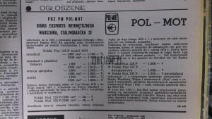 1974 (4)